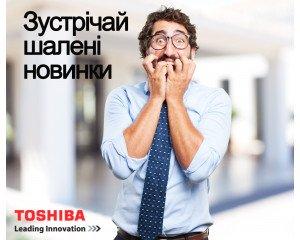 Встречайте новинку - Совсем скоро на климатическом рынке Украины